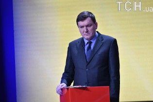"""ГПУ уволила спецпрокурора Горбатюка, который расследовал """"дело Майдана"""""""
