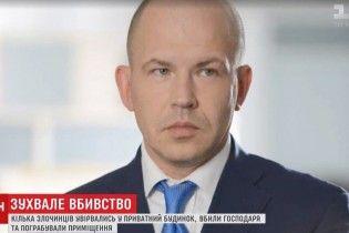Подробиці вбивства банкіра під Києвом: з оселі викрали сейф і зброю
