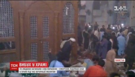 Десятки людей погибли во время теракта в храме на юге Пакистана