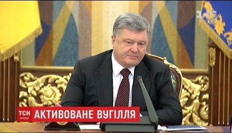 Порошенко заявив, що не пробачить політикам, які підтримують блокаду окупованих територій