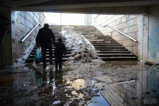 Відлига принесла до України мокрий сніг з дощем та вітер. Прогноз погоди на 29 січня
