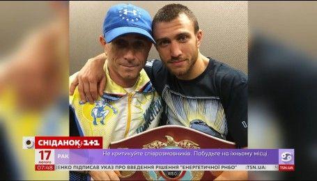 Найтитулованіший український боксер – Зіркова історія Василя Ломаченко