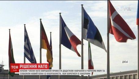 Моніторинг Чорного моря та кіберзахист: завершилося засідання міністрів оборони членів НАТО