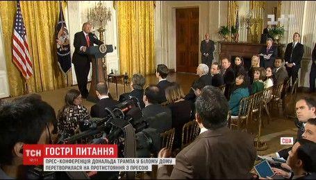 Трамп обвинил журналистов в препятствовании наладить отношения с РФ