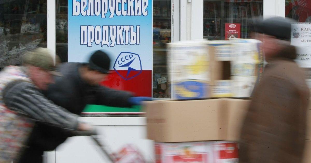 "Белорусским компаниям грозят санкции за поставку продукции ""ЛДНР"" - посол"