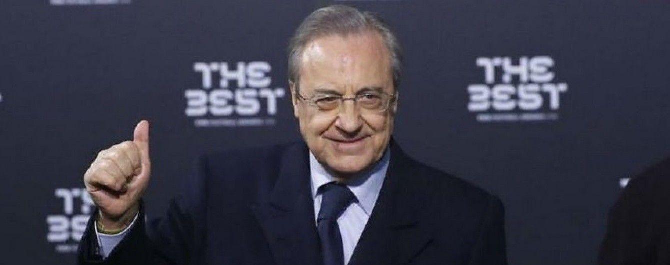 """Особиста причина. Перес збирається залишити посаду президента мадридського """"Реала"""""""