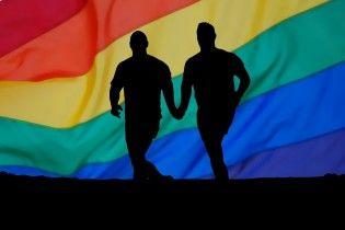 В Чехии начали процесс легализации однополых браков
