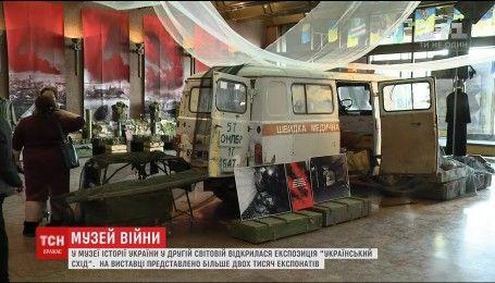 """У київському музеї відкрили експозицію """"Український схід"""""""