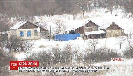 На Луганщині бойовики облаштували свої позиції посеред села біля будинків мирних жителів
