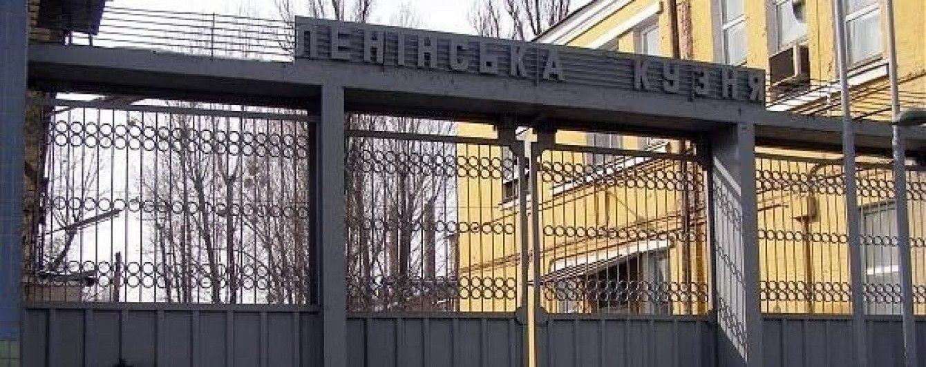 """У Порошенка заявили про майбутній продаж його заводу """"Кузня на Рибальському"""""""