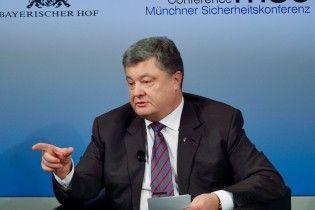 """На закритій зустрічі """"стратегічної дев'ятки"""" Порошенку поставили ультиматум – джерела"""