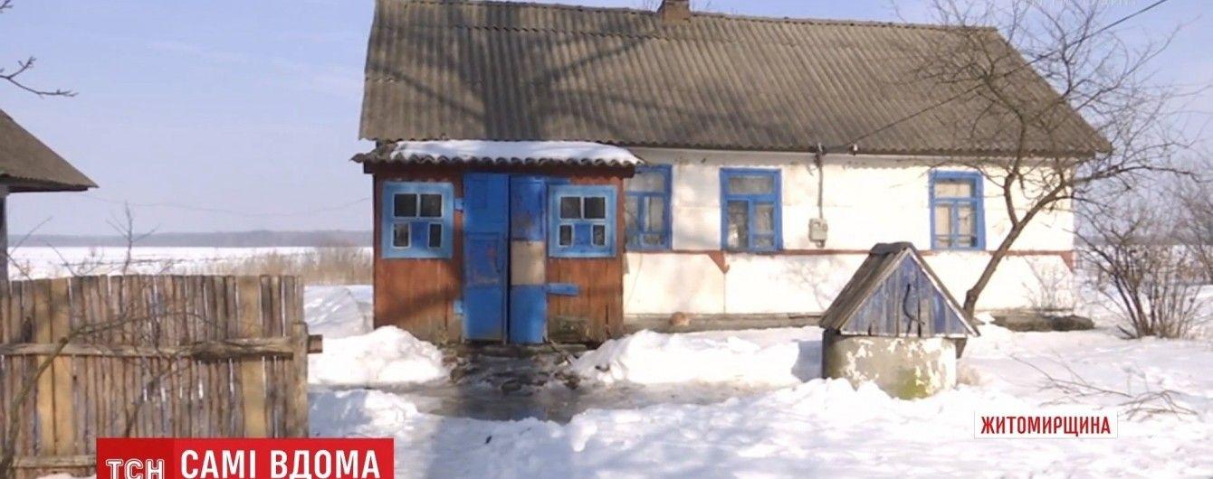 Поліція та сусіди врятували з холодної хати покинутих батьками дітей на Житомирщині