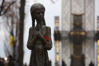 Португальське місто визнало Голодомор геноцидом українського народу