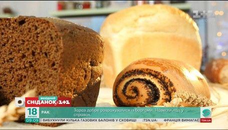 Як правильно зберігати хліб - порада на хвилину
