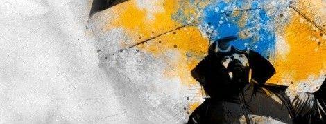 Неизвестный Майдан. Революция достоинства в историях очевидцев