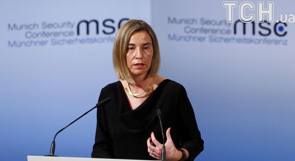 Могеріні заявила, що ЄС на боці України у ситуації на Азовському морі