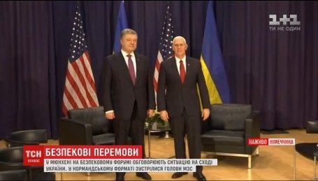 Позитивные сигналы для Украины и конфуз Лаврова: второй день форума безопасности в Мюнхене