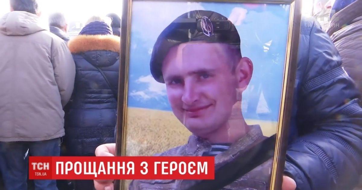 """""""Я більше таких людей не знаю"""". Рівне попрощалося із загиблим на Донбасі 19-річним морпіхом"""