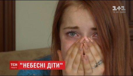 Діти Небесної Сотні: слова тих, чиї батьки загинули на Майдані