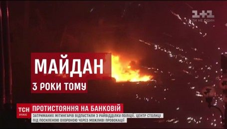 Річниця розстрілів на Майдані: перші постріли снайперів