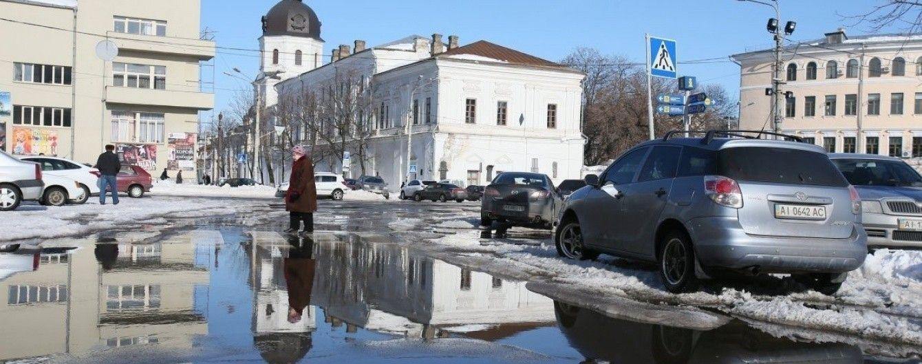 Середа буде з плюсовою температурою, мокрим снігом та дощем. Прогноз погоди