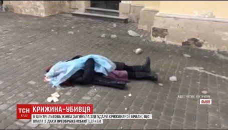 В центре Львова женщину убила глыба льда, упавшая с крыши храма