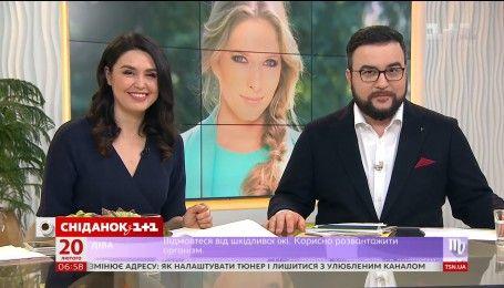 Екатерина Осадчая родила второго ребенка