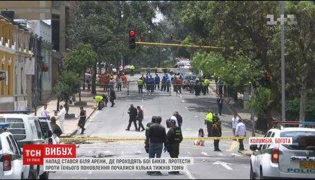 У столиці Колумбії стався вибух, є постраждалі