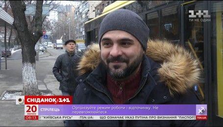 Чи дотримуються українці правил етикету у громадському транспорті