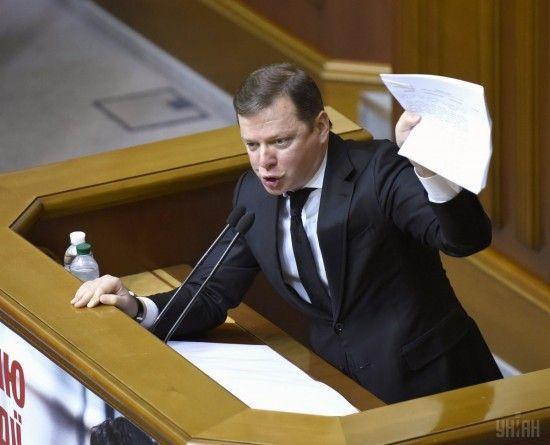 """""""Народе мій, що ти наробив?!"""": Ляшко гнівно відреагував на програш його партії на виборах"""