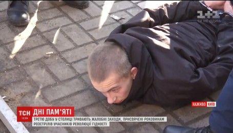 Поліція затримала молодика, який намагався пронести на Майдан гранату