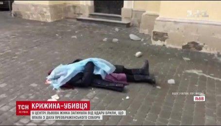 Огромная глыба льда убила пожилую женщину во Львове