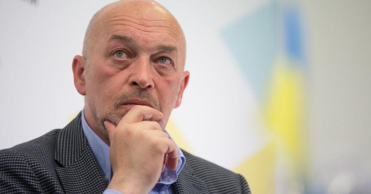 Из-за закрытия шахт боевиками началось подтопление их на подконтрольной Украины территории - Тука