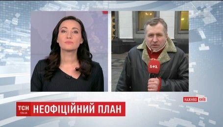Олег Ляшко вимагає у Андрія Артеменка скласти депутатський мандат
