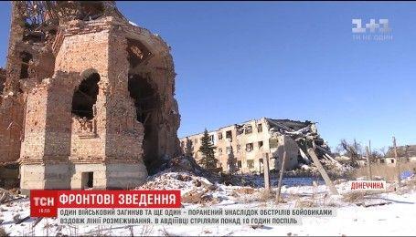 За прошедшие сутки враг в течение десяти часов обстреливал Авдеевку