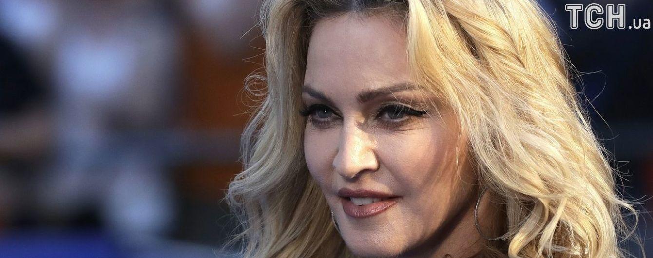 Мадонна показала себе 16-річну і пригадала, як у молодості жила на один долар на день