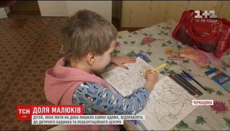 Детей, которых мать оставила одних дома, передадут в детдом и центр реабилитации