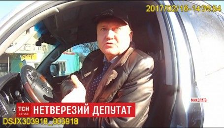 Нетрезвый депутат николаевского облсовета пытался дать взятку патрульным