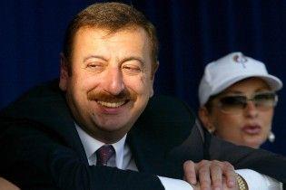 """""""Не чекаємо пільг від Європи"""": Алієв оголосив Азербайджан країною-донором"""