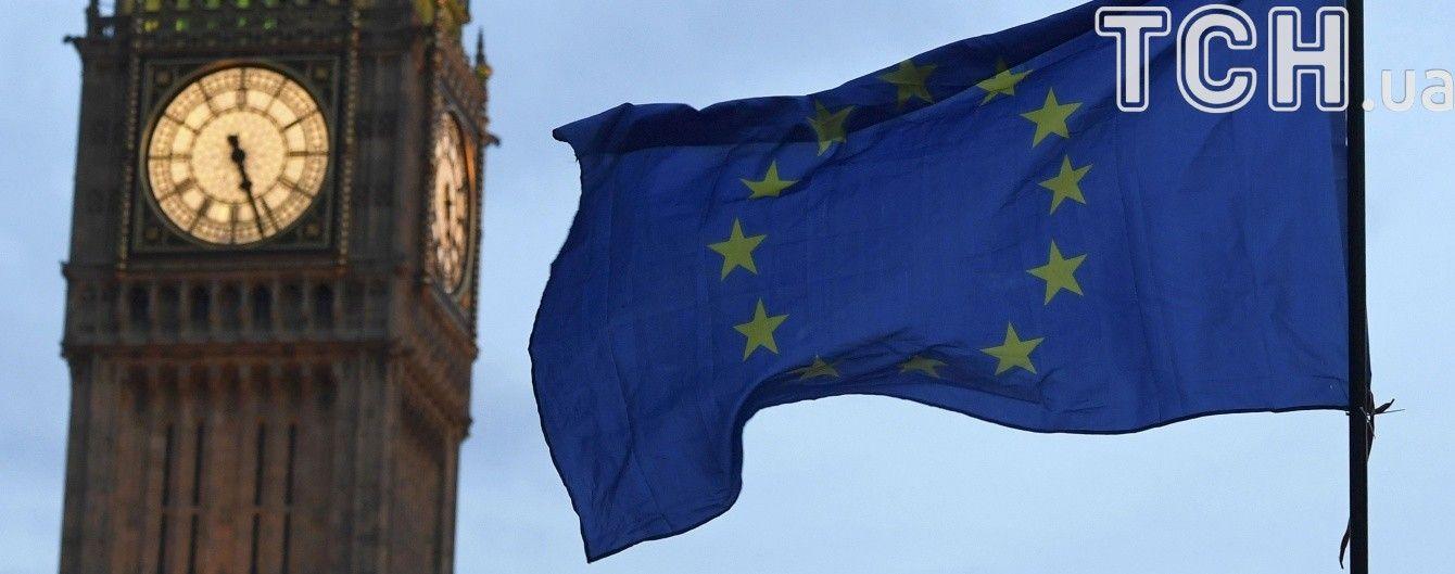 Brexit: парламент Великобритании принял план выхода из ЕС