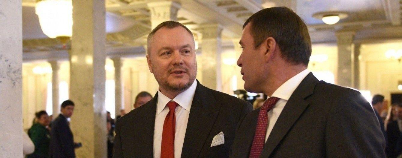 Прокуратура підозрює нардепа Артеменка у держзраді та зв'язках з Росією