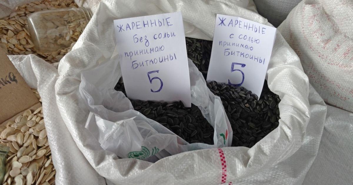 На что можно потратить Bitcoin в Украине — BTCU.biz