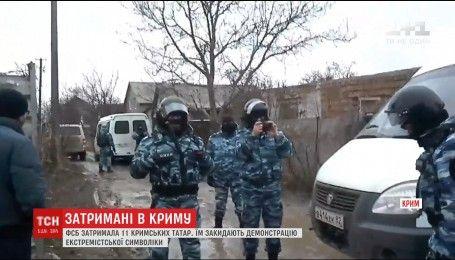 Российские силовики задержали 11 крымских татар в оккупированном Крыму