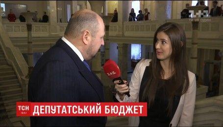 Не дорого ли для украинцев обходится содержание народных избранников. Отвечают депутаты
