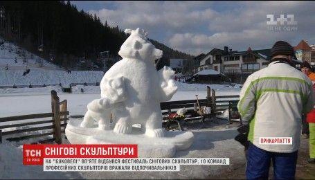 "На ""Буковелі"" вп'яте пройшов Всеукраїнський фестиваль снігових скульптур"