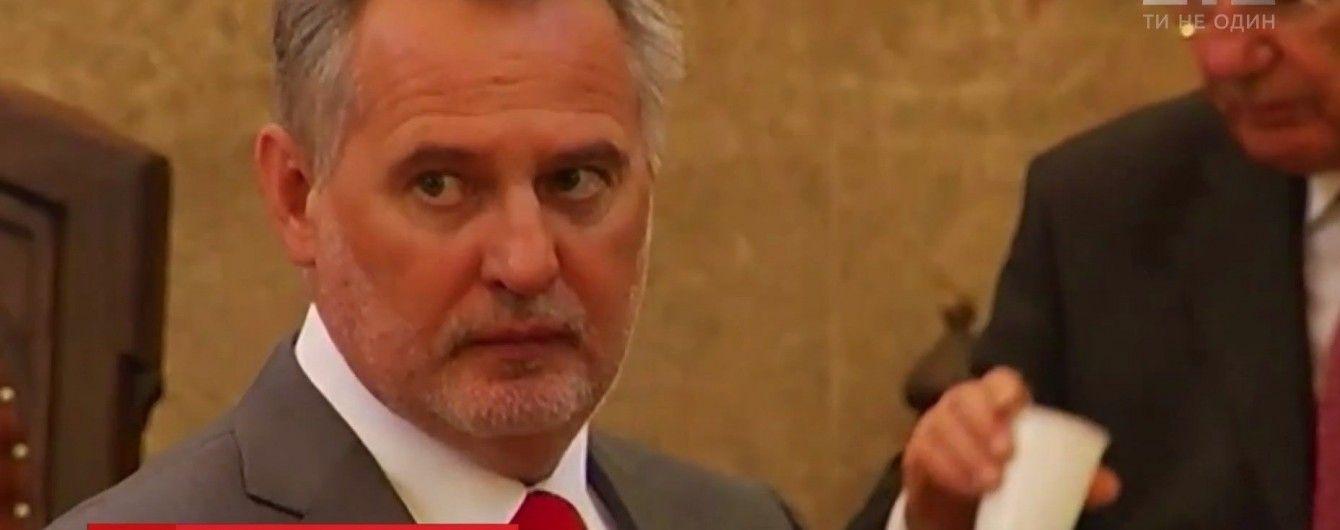 Стало известно, от кого теперь зависит экстрадиция Фирташа из Австрии в США