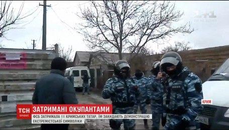 В оккупированном Крыму российские силовики задержали 11 крымских татар