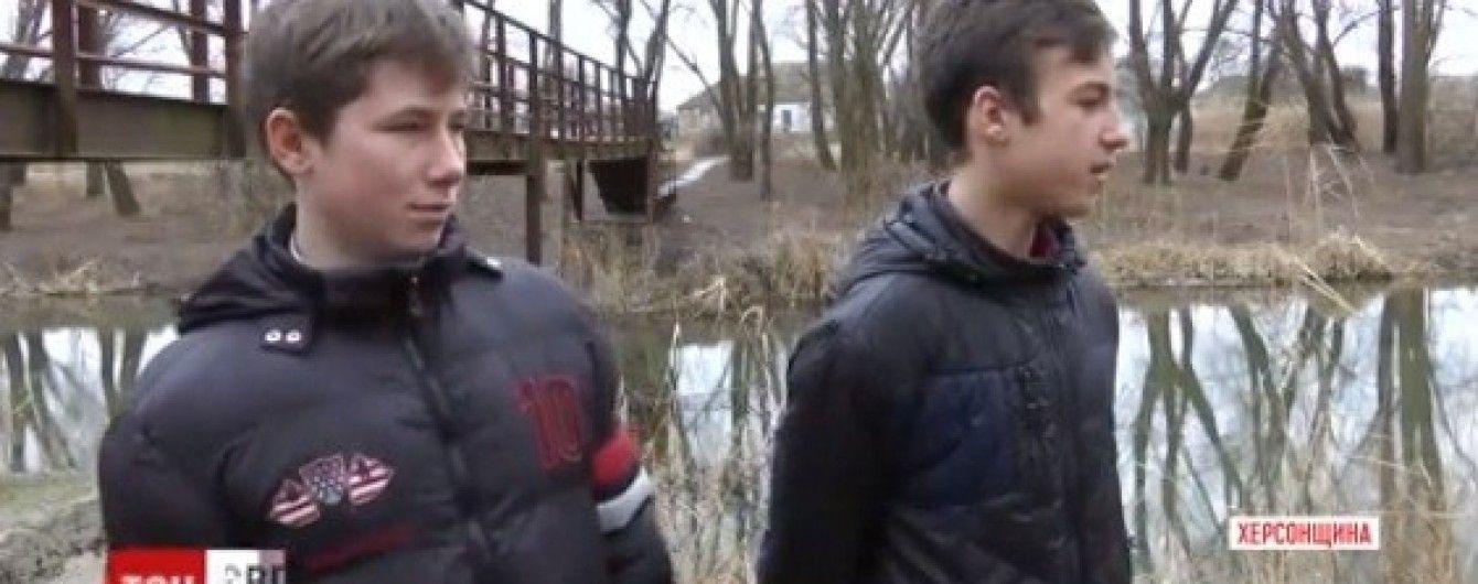На Херсонщине двое старшеклассников спасли 10-летнего мальчика, который упал с моста в реку