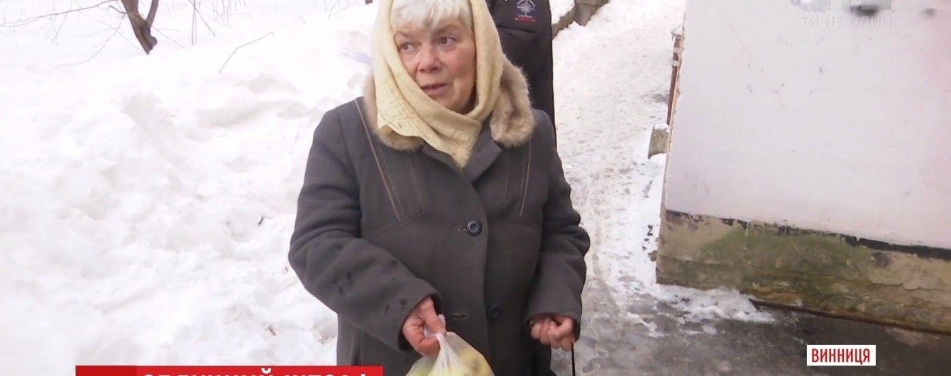 У Вінниці бабусю оштрафували на 11 тисяч гривень за продаж яблук із саду