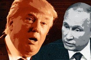 Білий дім почав розумнішати у відносинах з Росією - The Washington Post